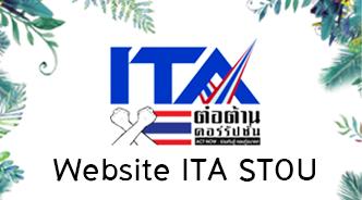 Banner ITA